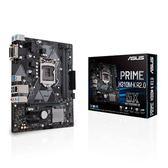 華碩ASUS PRIME H310M-K R2.0 主機板