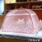 寶寶蚊帳罩小孩bb防蚊帳蒙古包可折疊帶支架igo   伊鞋本鋪