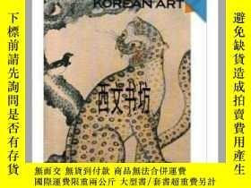 二手書博民逛書店【罕見】2002年 Folk Painting: Handboo