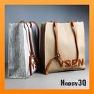手提包側背包購物袋環保包拉絲金屬紋大容量單肩包百搭可裝A4公文-棕/灰【AAA3155】預購
