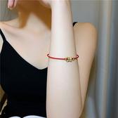 #手鍊#簡約#鑲鑽 設計感 串接 氣質 開口 手鍊 手飾