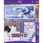 Blu-ray白色戀歌-北海道BD