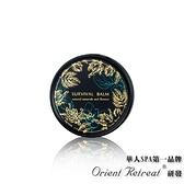 【Orient Retreat登琪爾】急用寧香膏Survival Balm (8.5g/入)