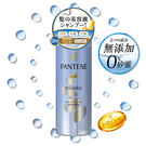 Pantene史上第一個髮の美容液洗護系列 加入「Micellar微米粒子」及美容成分「Pro-V」