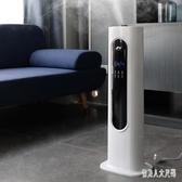 空氣凈化器 上加水落地空氣加濕器家用靜音臥室客廳辦公室凈化大容量 FR8665『俏美人大尺碼』