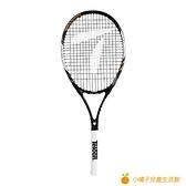 網球拍單人帶線回彈大學生初學者訓練器雙人全套裝專業碳素【小橘子】