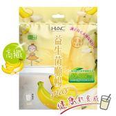 永信 HAC - 美妍益生高纖奶昔 (150公克/包)