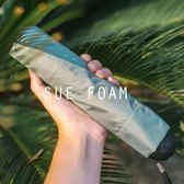 太陽傘晴雨兩用防純色簡約黑膠遮陽傘自動折疊雨傘女    琉璃美衣