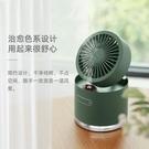 可折疊加濕器風扇室內桌面霧化器臺扇保濕補水可蓄電大噴霧凈化 快速出貨