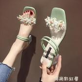 女鞋夏季涼鞋女2020年新款時尚仙女風水晶透明高跟拖鞋粗跟涼拖鞋「時尚彩紅屋」