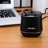 辦公室桌面台式筆記本迷你小音響喇叭手機音箱低音炮USB電腦音箱