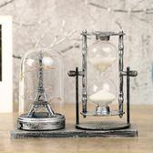 歐式復古埃菲爾鐵塔時間沙漏創意生日禮物家居裝飾工藝品桌面擺件 熊貓本
