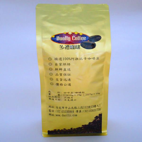 現烘咖啡豆--經典綜合 (半磅),5種以上咖啡豆綜合.