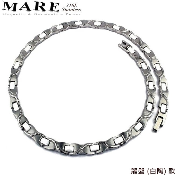 【MARE-白鋼+陶瓷項鍊】系列:龍盤 (白陶) 款