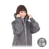 【雙龍牌】蜜絲絨防寒風雨衣2.0版 ER4166