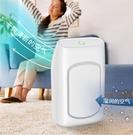 ZAOMI噪米除濕機家用抽濕機小型靜音除濕器臥室小米白學生宿舍 小山好物