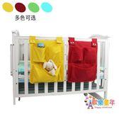 尿布掛袋 收納掛袋兒童床收納袋結實帆布小掛袋 尿布袋儲物袋 6色