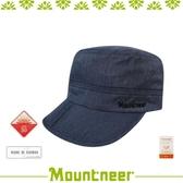 【Mountneer 山林 中性 透氣抗UV折眉軍帽《丈青》】11H12//抗UV/防潑水/防曬帽