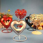 鐵藝愛心燭台擺件創意蠟燭台歐式現代軟裝家居裝飾品 黛尼時尚精品