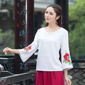618好康又一發2018春裝棉麻短袖t恤女民族風女裝