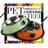 寵物飼料碗-寵物用品食盆 餐具泰迪狗狗飯盒 不銹鋼防滑碗 巴黎春天