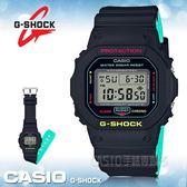 CASIO手錶專賣店 G-SHOCK DW-5600CMB-1 酷炫雷鬼電子男錶 樹脂錶帶 黑X綠 防水200米 DW-5600CMA