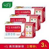USii高效鎖鮮袋-立體袋 L(3入組) US-USiiS1840L
