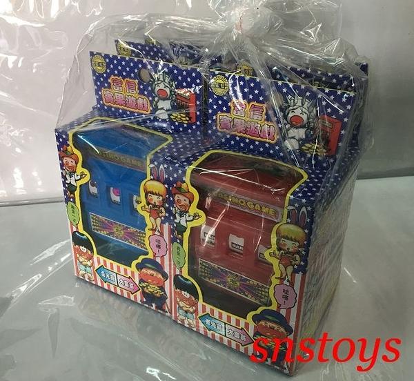 sns 古早味 懷舊童玩 賓果遊戲 777 賓果 賓果遊戲機 長寬10x7cm(6入/組)