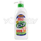 西川丹平 GMP 奶瓶蔬果洗潔液