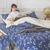 床包被套組 / 單人【浮草之詩】含一件枕套  AP-60支精梳棉  戀家小舖台灣製AAS112