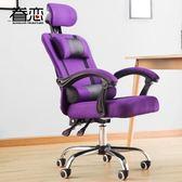 電腦椅家用辦公椅人體工學可躺擱腳升降轉椅子網布職員椅
