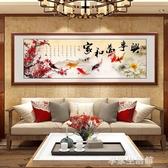 家和萬事興掛畫中式客廳裝飾畫字畫沙發背景墻牡丹九魚圖風水招財 -享家生活館 YTL
