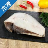 霸王級超大比目魚切片(淨重450g±5%/片) 【愛買冷凍】