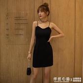 黑色吊帶連衣裙女夏2020新款收腰性感包臀裙內搭外穿法式小黑裙短 怦然心動