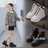 女童馬丁靴秋冬新款兒童短靴子中大童英倫風單靴保暖加棉皮靴 Korea時尚記