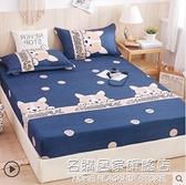 床笠單件夏季床罩床套席夢思床墊防塵保護床單全包2021年新款2020 名購新品