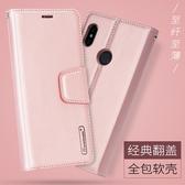 小米 紅米 Note 5 珠光皮紋手機皮套 掀蓋 商用皮套 插卡可立式 保護殼 全包 外磁扣式 防摔防撞