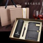 商務小禮品定制LOGO紀念品公司企業活動獎品實用創意禮盒套裝禮物『櫻花小屋』