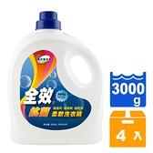 毛寶全效抗菌柔軟洗衣精3000g(4入)/箱 【康鄰超市】
