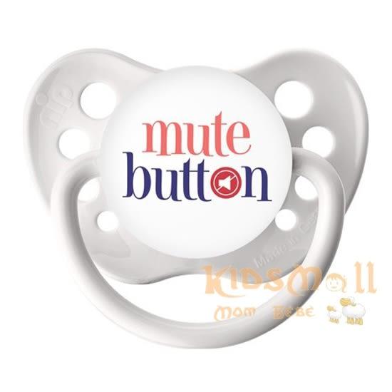 美國 ulubulu ,個性化造型安撫奶嘴,德國製Mute Button-White