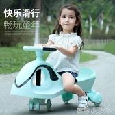兒童扭扭車扭扭車1-3-6歲男女寶寶兒童滑行溜溜音樂搖擺靜音輪妞妞車 NMS蘿莉小腳丫