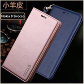 愛尚小羊皮 諾基亞 Nokia 8 Sirocco 手機套  防摔 支架插卡 自動吸附 附掛繩 全包邊 保護套