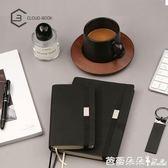 筆記本 韓國高檔商務辦公黑色隨身記事本手帳本筆記本子文具本子【芭蕾朵朵】
