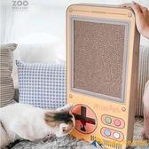 貓抓板貓窩手機型耐磨玩具貓床磨爪器psp【勇敢者戶外】