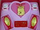 9999純金 黃金【寶寶彌月滿月禮盒】黃金金飾『博士 』