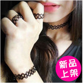 日本原宿刺青紋身項鍊 手鍊手圈手環 戒指 三件組