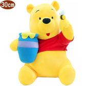 小熊維尼絨毛娃娃玩偶抱蜂蜜罐30公分 164595【77小物】