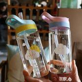 吸管玻璃杯提隨手杯兒童喝水杯 E家人
