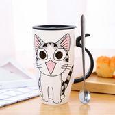 陶瓷杯子大容量水杯馬克杯簡約情侶杯帶蓋勺咖啡杯牛奶杯茶杯 zm935『男人範』