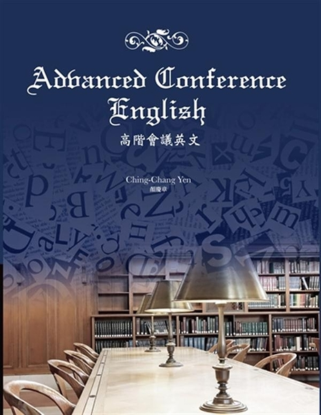 (二手書)Advanced Conference English